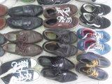علاوة درجة [أا] نوعية رجال [سكند هند] أحذية