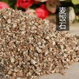 Material de piedra médico del filtro del gránulo de piedra médico