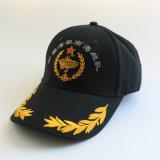 Langer Rand/Maske/Militärmarine-Baseballmütze