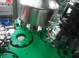 Зависящая машина завалки контейнера представления для питья энергии