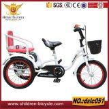 Asiento trasero cómodo y con los juguetes delanteros del triciclo/del bebé de niño de la cesta