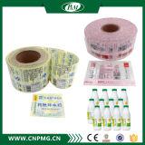 주문을 받아서 만들어진 다채로운 유형 PVC 수축 소매 레이블