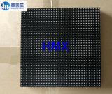Hoogste Effectieve P7.62 Indoor LED display