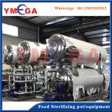 工場価格のステンレス鋼の高い等級の食糧殺菌装置