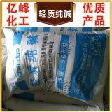 나트륨 Carbonate/Na2co3, 산업 급료