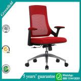 Rotes Ineinander greifen-ergonomischer Büro-Computer-Stuhl