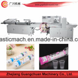 Einzelne Zeile Plastikpapiercup-Verpackungsmaschine mit Servomotor