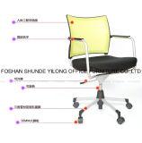 최신 판매 간부 회전대 상승 5개의 별 기초를 가진 싼 메시 사무실 의자