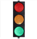 交通信号LEDの赤い黄色の緑色航法燈