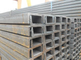 構築の使用熱間圧延チャネルの鋼鉄