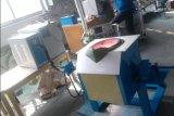 Машина плавя печи индукции для плавить Aluminiun