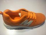 جديد كثير لون يبيطر رياضة /Comfort أحذية /Leisure أحذية/[أثلتيك شو]