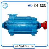 Pompe à eau centrifuge à plusieurs étages de flux d'aspiration élevée de fin