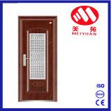 ステンレス鋼のWindowsが付いている台所鋼鉄ドア