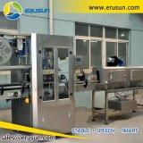 飲料の生産の袖の収縮の分類機械