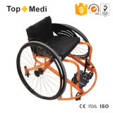 고강도 알루미늄 스포츠 농구 휠체어