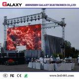 La publicidad al aire libre de interior de alquiler P3.91/P4.81 fijada instala la pared del vídeo de la pantalla de visualización del panel del LED