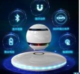 Altoparlante di Bluetooth di levitazione Wb-46