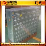 販売の低価格のための熱い販売の養鶏場の換気扇