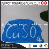 青い水晶粉の銅硫酸塩