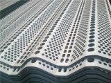 El acero/el aluminio/el cobre perforaron el acoplamiento del metal - final del molino o final de la voladura de la pintura/de arena de PVDF