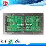 Im Freien P10 LED Baugruppen-rote und grün, Doppelder farben-P10 Bildschirmanzeige (CER u. RoHS)