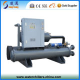 Sistema auxiliar plástico de la refrigeración por agua