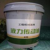 割引ゆとりによって印刷される熱伝達のフィルムの印刷紙のプラスチックバケツかバケツ