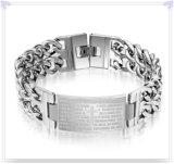 Form-Schmucksachen Identifikation-Armband-Edelstahl-Armband (HR470)
