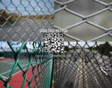Загородка звена цепи