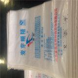 米のための高品質の耐久財の非有毒で安全なFoodgrade 25kg PPによって編まれる袋