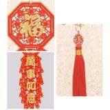 Decoración de los colgantes del papel del festival del Año Nuevo de la ornamentación del petardo