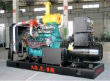 Gaz 38kVA diesel 30kw de groupe électrogène de la CE