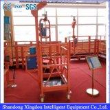 安全な構築のためのロープによって中断されるプラットホーム