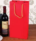 Sacchetto di carta dell'imballaggio dell'elemento portante di carta della stampa del sacchetto del regalo di acquisto (E51)