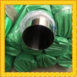 321 Tubo de acero inoxidable / 321 tubos de acero inoxidable