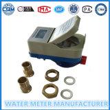 前払いされた水道メーター、IC/RFのカードのスマートな水道メーター