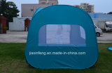 خارجيّ فرقعت فوق يخيّم أسرة خيمة