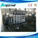 食糧段階の水処理装置
