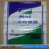 China 100% Virgin PP Coated Woven Bag