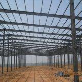 Taller de fabricación metálica prefabricada de acero con altos estándares de calidad