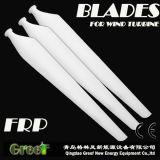 FRPの風力のための水平の風の刃3PCS Baldes