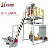 Qualité de Taiwan, machine de soufflement de film plastique à grande vitesse, HDPE /LDPE de Chsj-45/55A