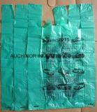 HDPEによって印刷される一重項袋