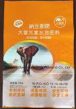 [نون-ووفن] بناء يرقّق [بّ] يحاك حقيبة لأنّ فيل تغذية