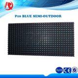 발광 다이오드 표시 스크린 모듈 P10 LED 모듈을 광고하는 옥외 두루말기 원본 표시판