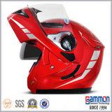 Шлем холодного белого мотоцикла модульный (LP504)