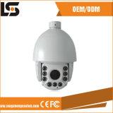 Hikvisionの協同の製造業者の高品質CCTVの保安用カメラのアクセサリ