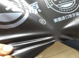 자동 접착 HDPE 루핑 막 유형 자동 접착 루핑 펠트