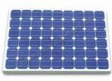 Panneau solaire - mono